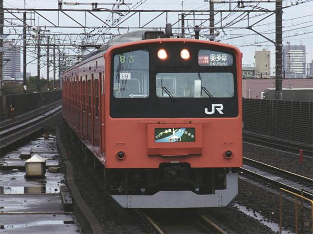 http://bosoview.sakura.ne.jp/jr/soubur/image/201_hko_1b.jpg