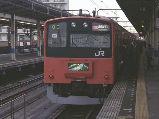 http://bosoview.sakura.ne.jp/jr/soubur/image/201_hko_2b.jpg