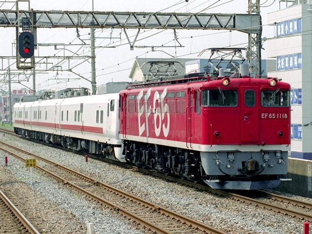 http://bosoview.sakura.ne.jp/loco/ef65/tabata/ef651118_193_2b.jpg