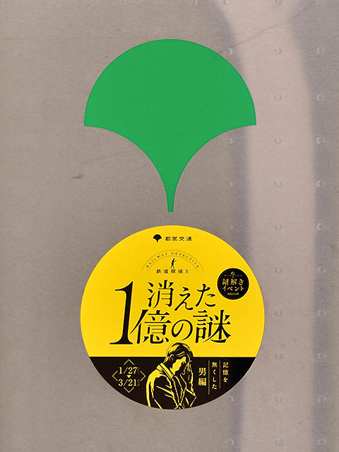 http://bosoview.sakura.ne.jp/railroad/keio/5000/20180224_10-610_3b.jpg