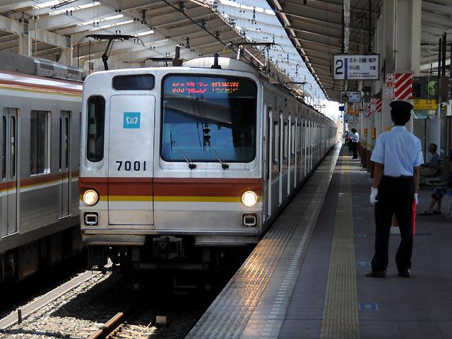 東京 メトロ 7000 系